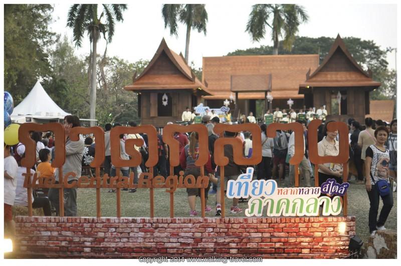 เทศกาลเที่ยวเมืองไทย_ภาคกลาง
