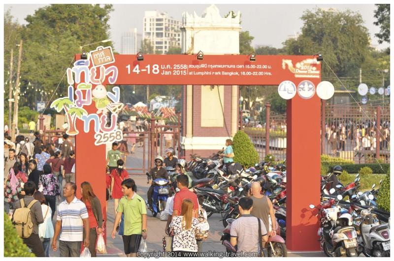 ทางเดินเข้างาน เทศกาลเที่ยวเมืองไทย 2558