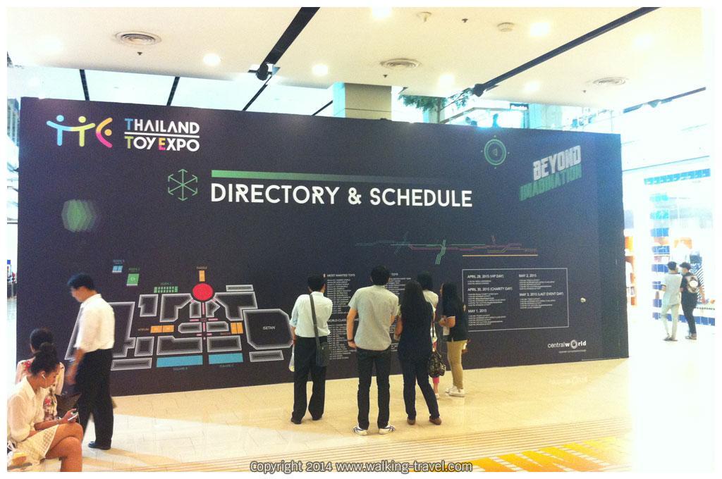 toyexpo_directoriy_schedule
