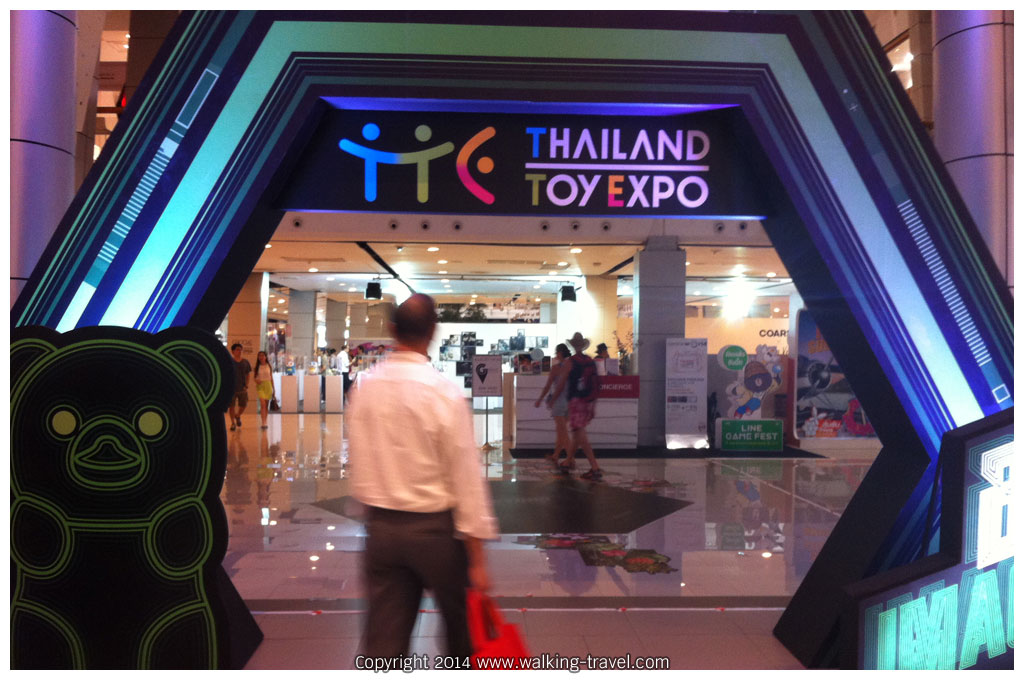 ทางเข้างาน Toy Expo
