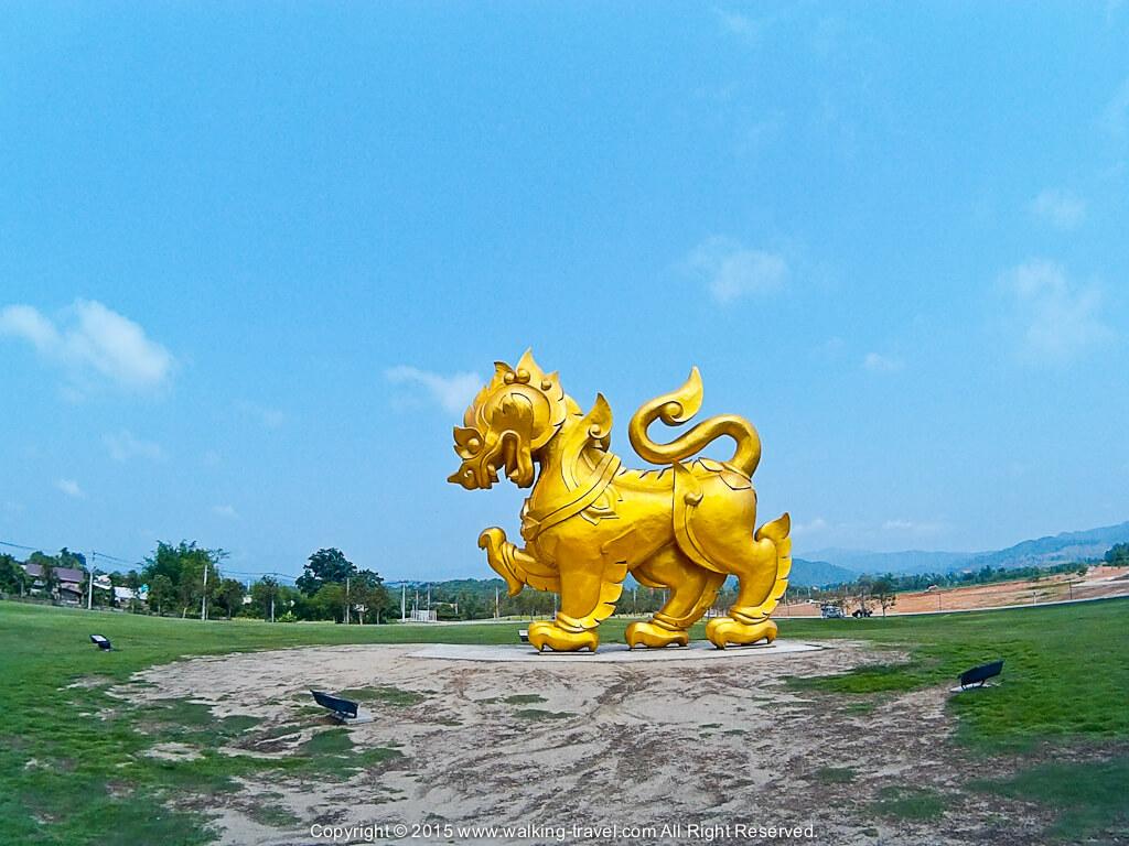 landmark-singha