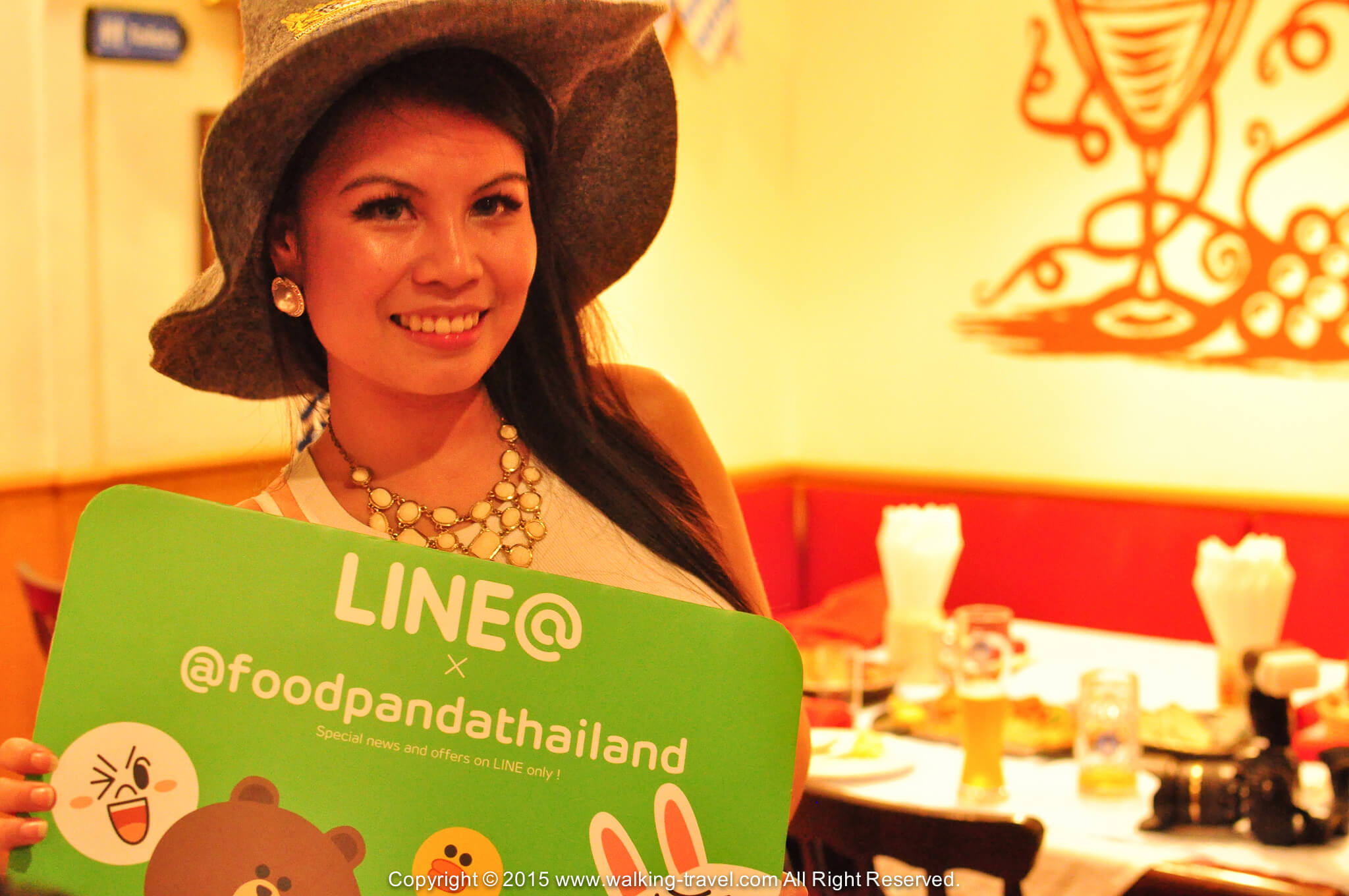 line @foodpanda