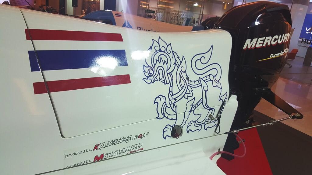 Formula4 Engine
