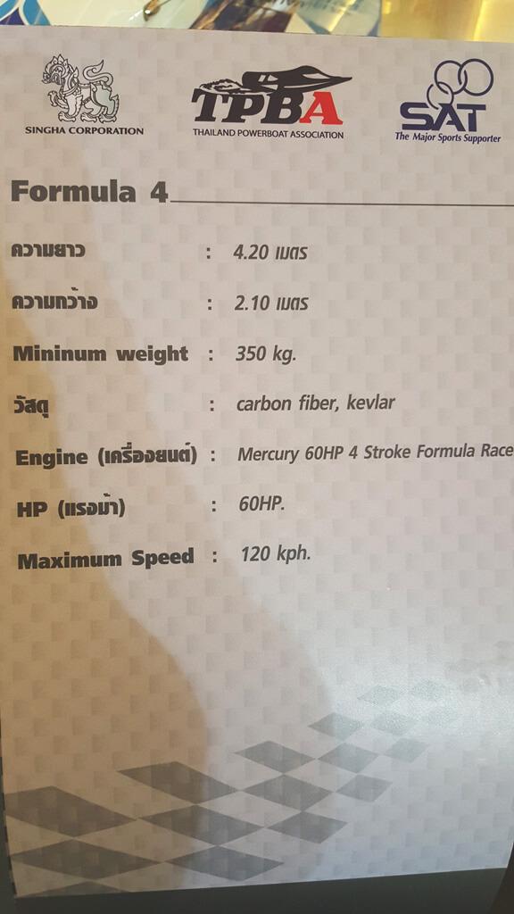 formula4_spec